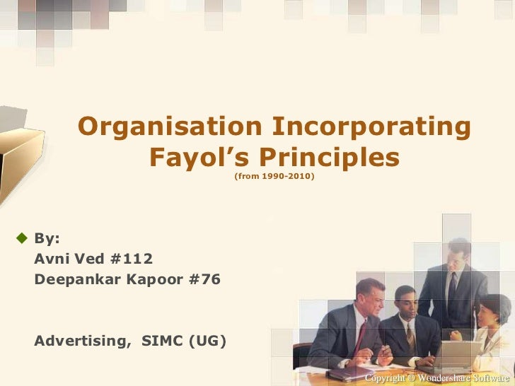 fayol principles of management in mc donalds There are 14 principles of management described by henri fayol  fayol advised that management should provide opportunity to its employees to suggest ideas,.