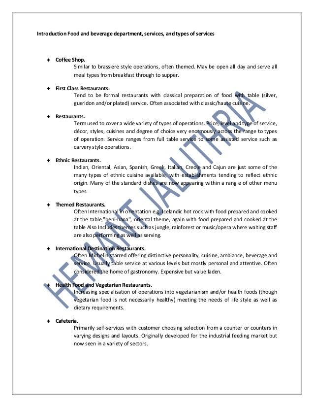 F&b notes   basics