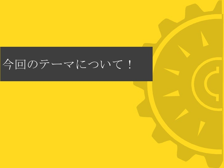 FUKUYAMA BASE Online Workshop Vol.02 theme