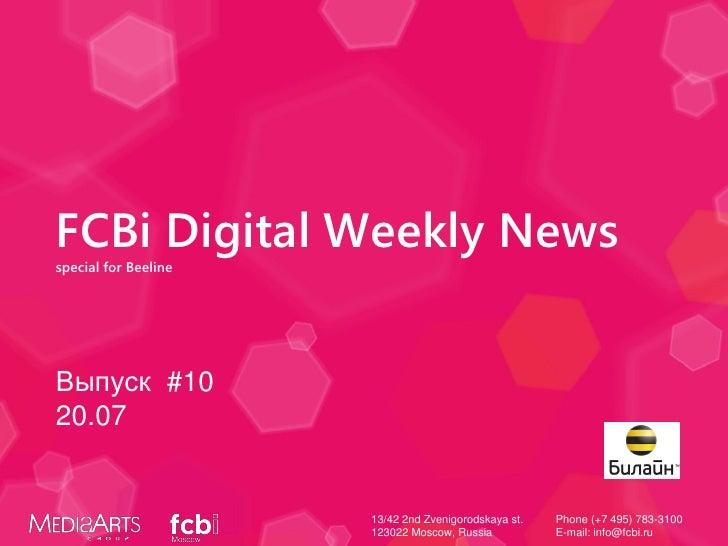 FCBi Digital Weekly Newsspecial for BeelineВыпуск #1020.07                      Digital Weekly News – Special For Beeline ...