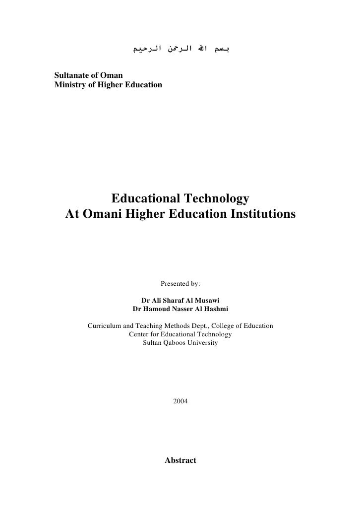 Levels and techniques of evaluation in educational technology