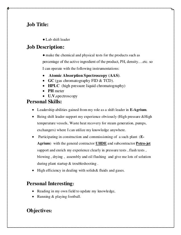fast food shift leader resume examples shift
