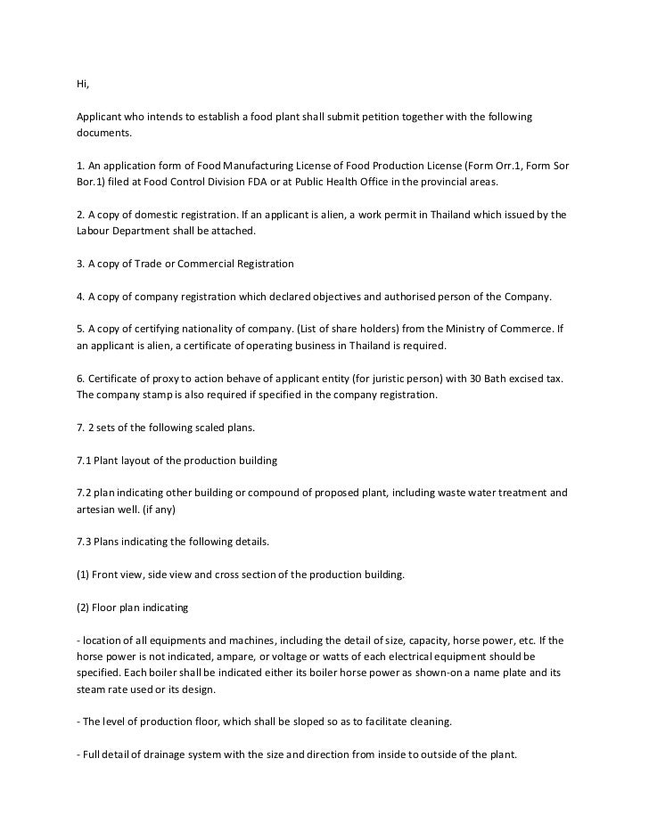 Hi,Applicant who intends to establish a food plant shall submit petition together with the followingdocuments.1. An applic...