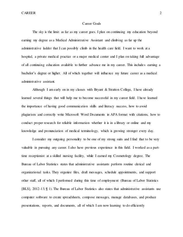 Career Progression Essay Examples