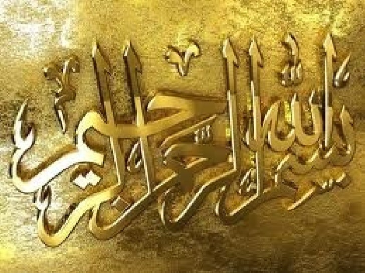 Features of islamic civilization...by farooq akbar mte