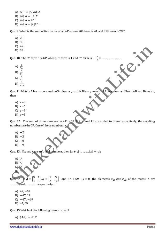 Quantitative Methods : Previous Solved Paper Feb. 2012