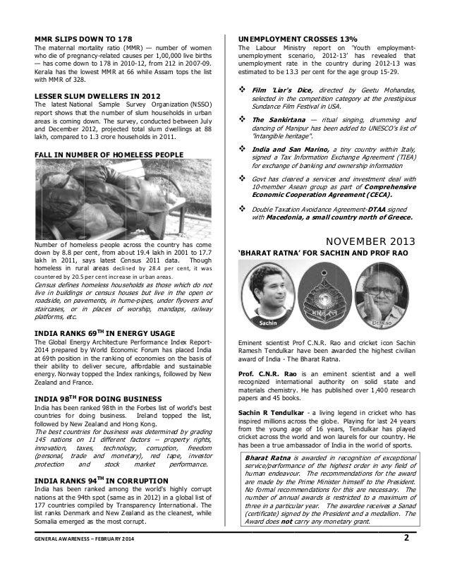 gk 2015 arihant pdf