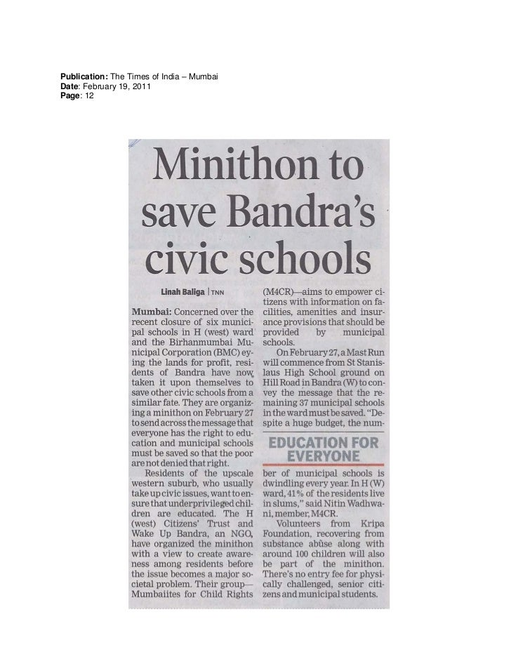 Publication: The Times of India – MumbaiDate: February 19, 2011Page: 12