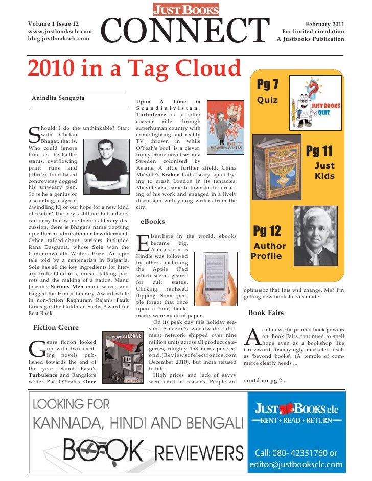 JustBooks Connect - February 2011 newsletter