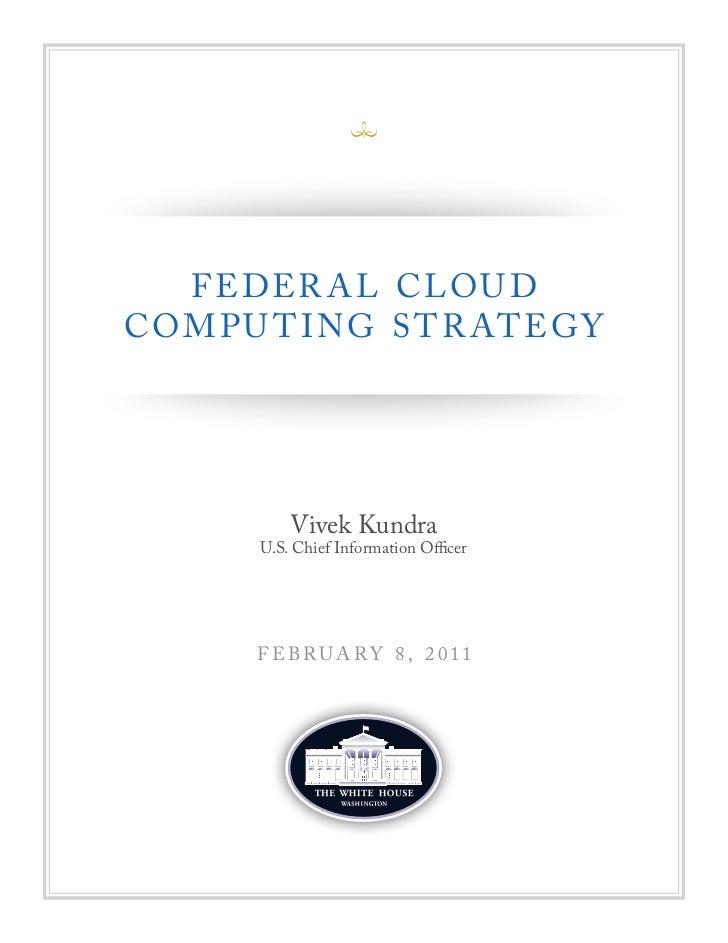 """""""Стратегия облачных вычислений правительства США"""" (VK при участии National Institute of Standards and Technology)"""
