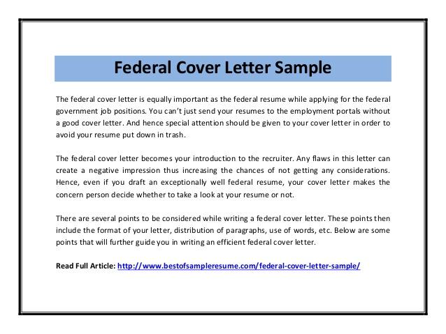 public affairs cover letter