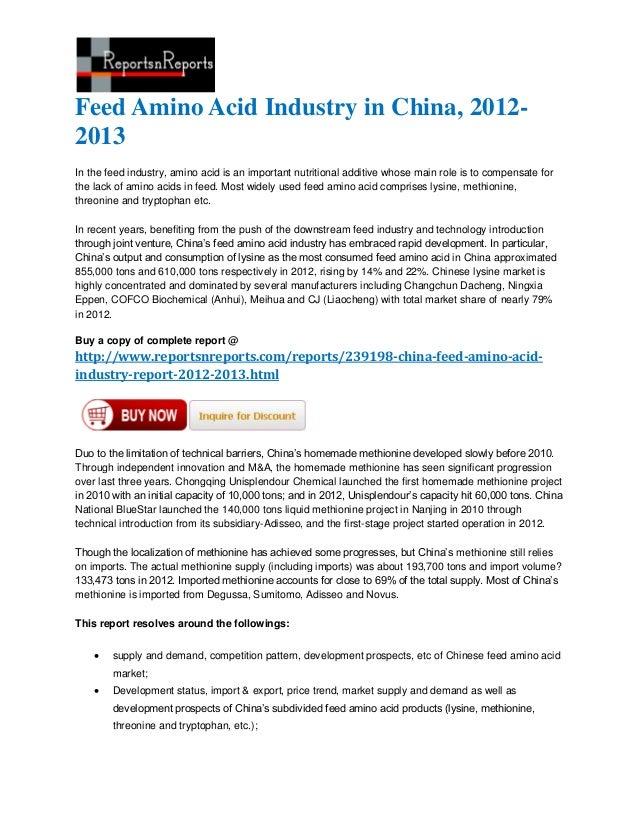 China Feed Amino Acid Industry 2013