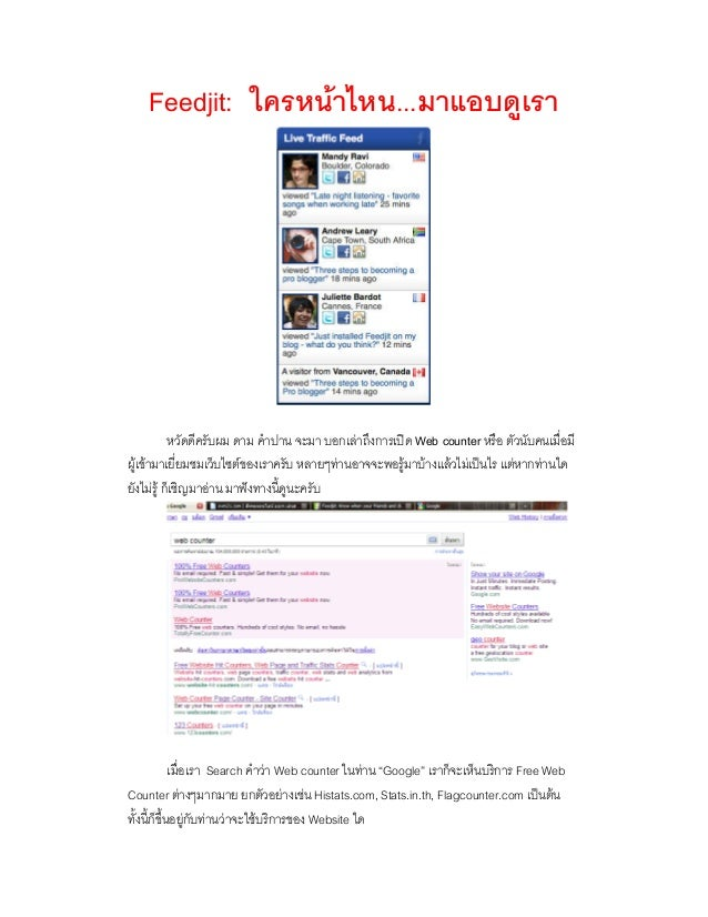 Feedjit: F ... F ʽ Web counter F F F F F F F F ˈ F F F F F ˆ Search F Web counter F Google Free Web Counter F F F Histats....