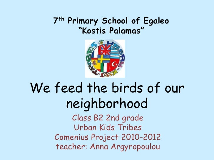 """7th Primary School of Egaleo<br />""""Kostis Palamas""""<br />We feed the birds of our neighborhood<br />Class B2 2nd grade<br /..."""