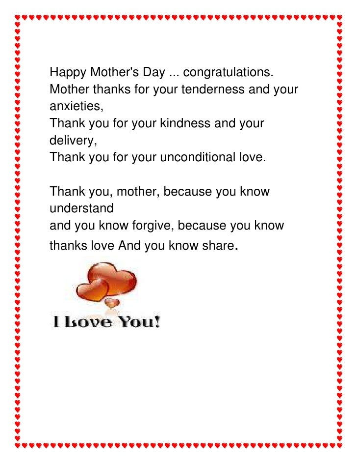 Happy Mother's Day ... congratulations.Mother thanks for your tenderness and your anxieties,Thank you for your kindness an...