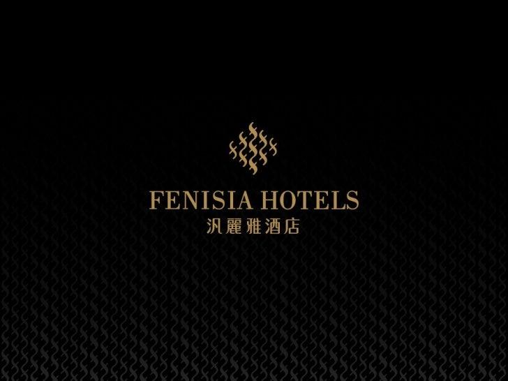 Fenisia Hotel