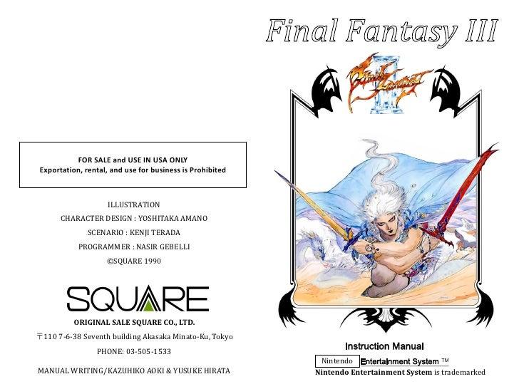 Final Fantasy III Manual 1.01