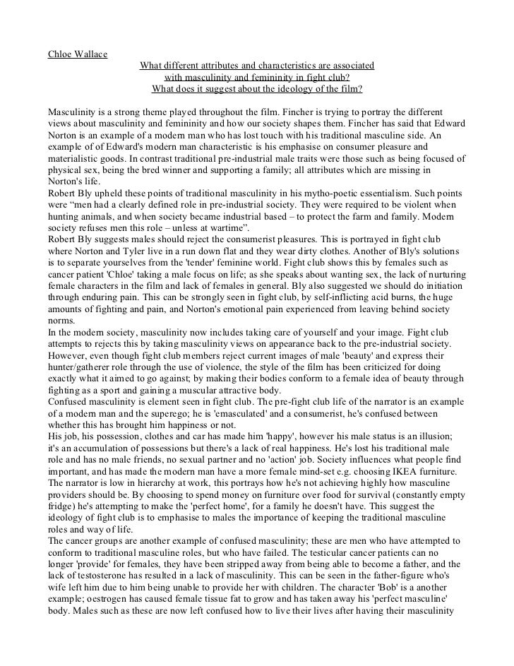 family essay perfect family essay