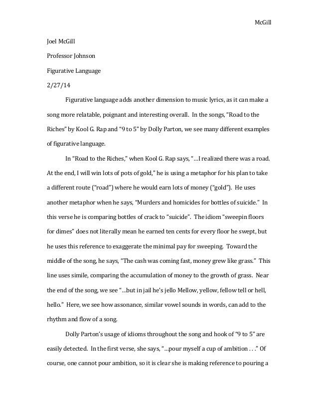 Literary analysis essay in another country