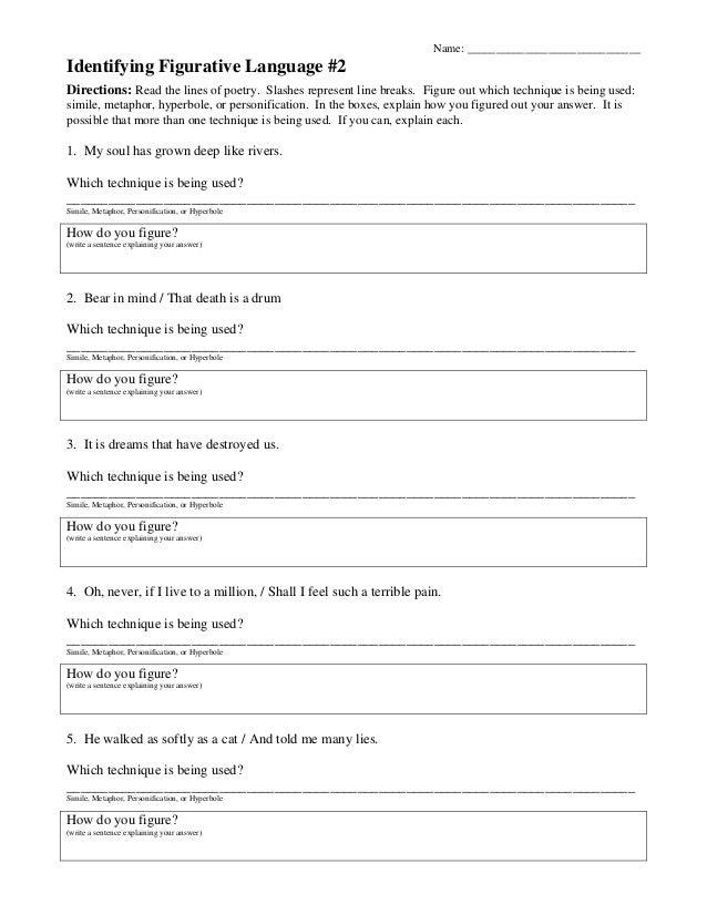 Allusion worksheet answer key