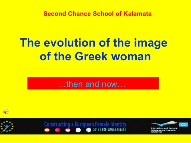 Second Chance School of KalamataThe evolution of the image   of the Greek woman        …then and now…