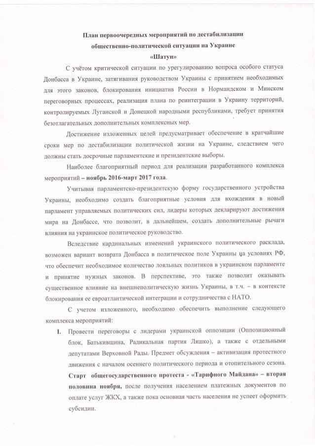 Руководитель Нацполиции в Запорожской области Ольховский ушел в отставку по собственному желанию - Цензор.НЕТ 4291