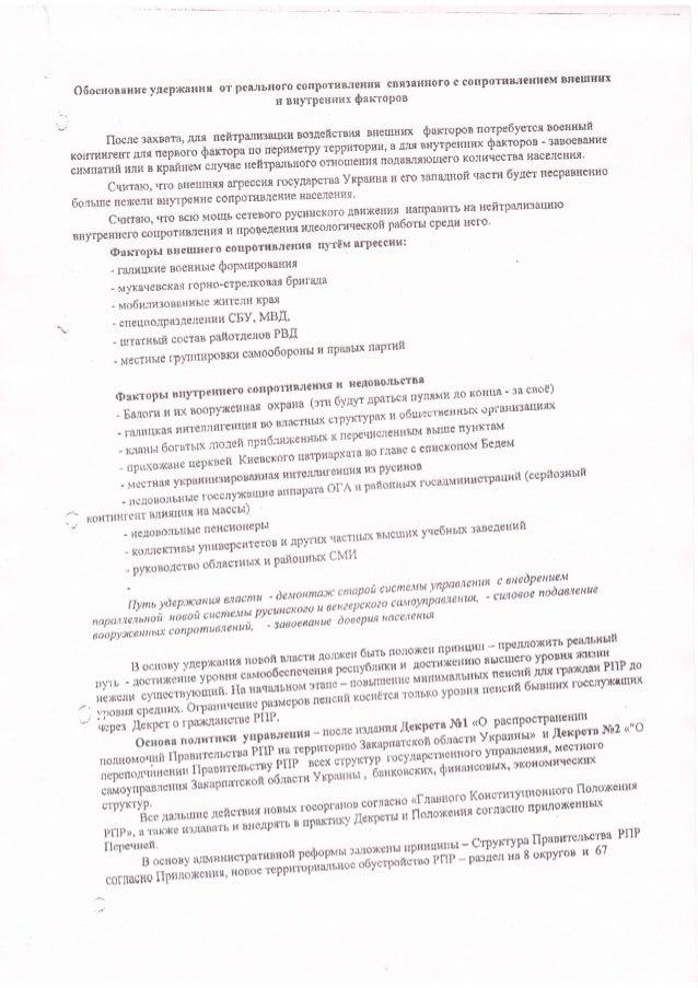 Руководитель Нацполиции в Запорожской области Ольховский ушел в отставку по собственному желанию - Цензор.НЕТ 2835