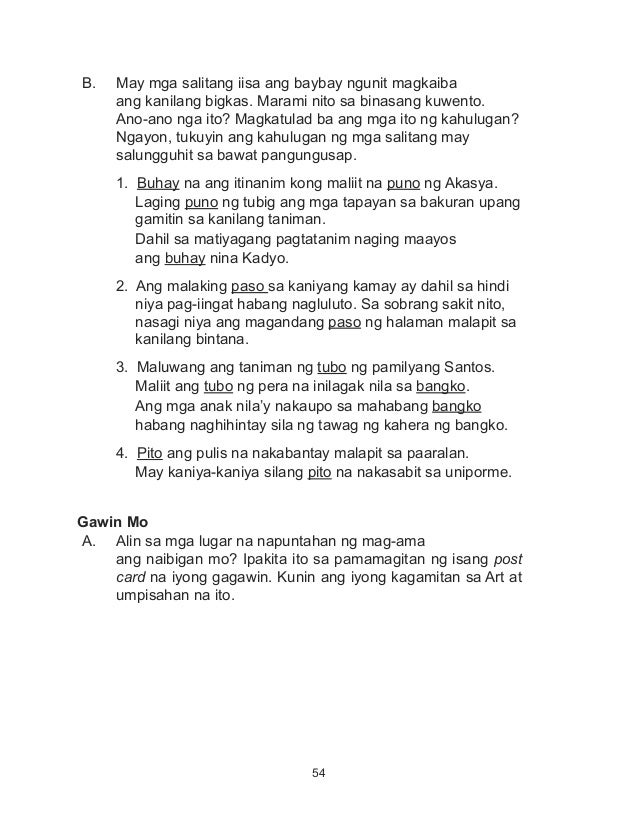 filipino book report [img] link ---- book report sa filipino elementary essay writing service - essayeruditecom another evening at the club.