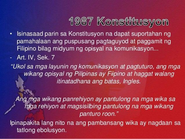 Wika Filipino sa makabagong panahon - allaine mel