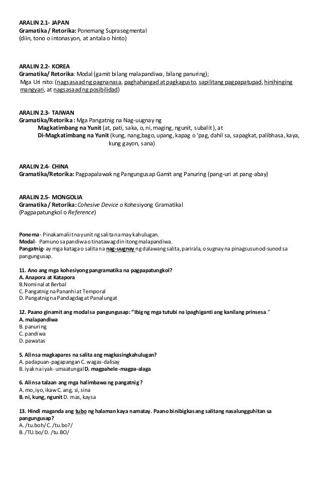 lead cook resumes 28 images lead cook resume sle line