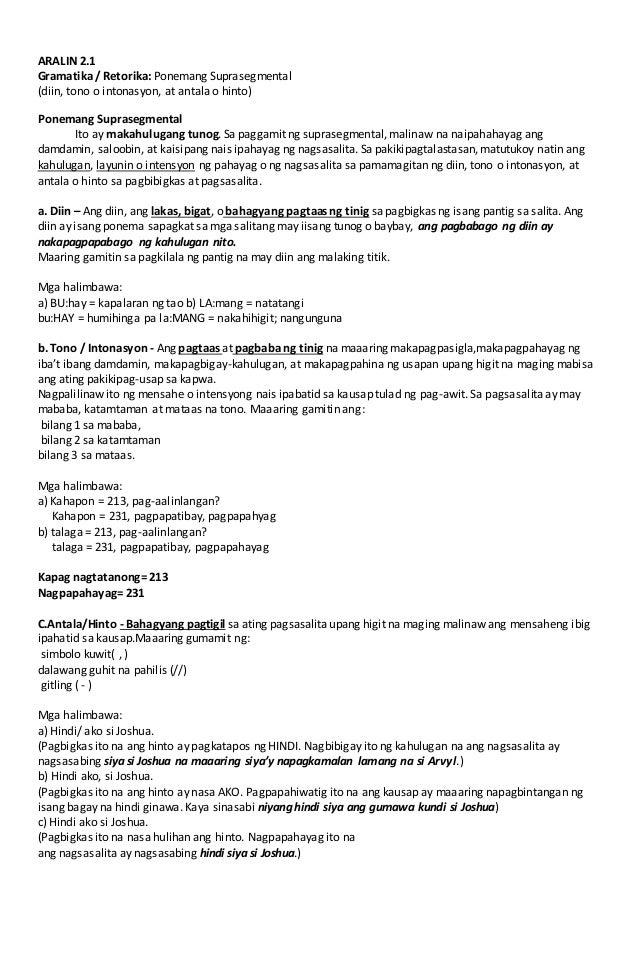 ponemang suprasegmental essay Mga uri ng ponemang suprasegmental a y kito ay saglit na pagtigil sa salita sa loob ng pangungusap upang higit na literary essay sampler for charlottes.