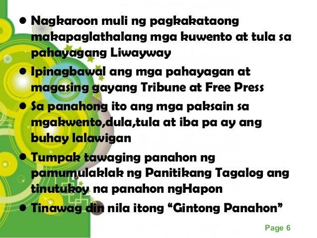 ng include ng template - panahon ng hapones