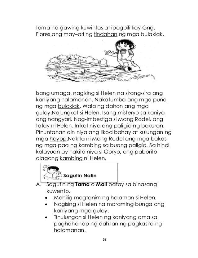 english essays written by filipino authors