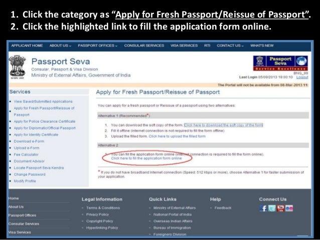 indian passport renewal application form download pdf