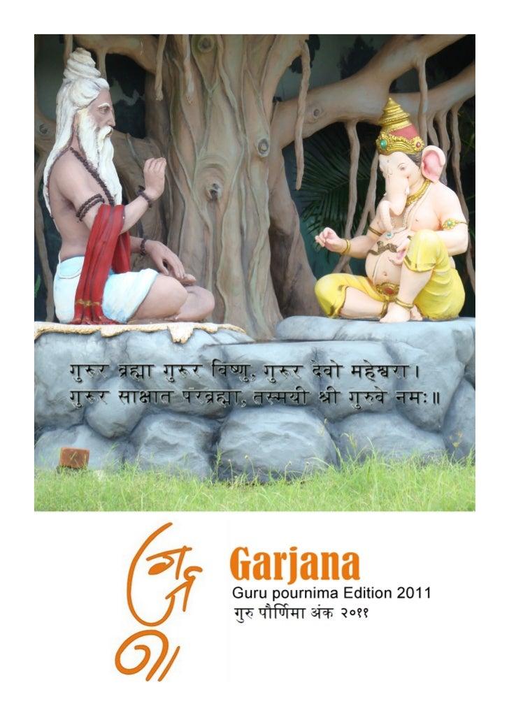 "GARJANA""Nagpur Brahmins"" or ""FBIL"" ( Facebook Brahmins International Ltd. ), some may take as a verynarrow minded thought ..."