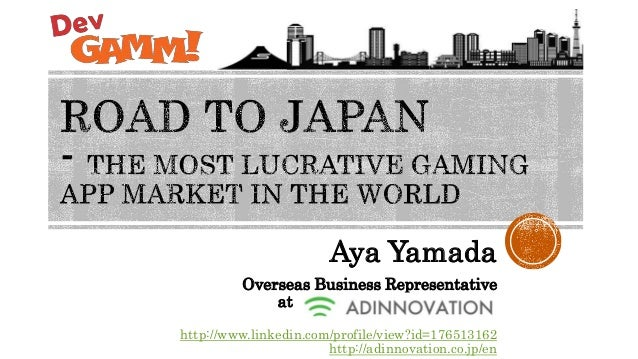 Aya Yamada Overseas Business Representative at Adinnovation. Inc. http://www.linkedin.com/profile/view?id=176513162 http:/...