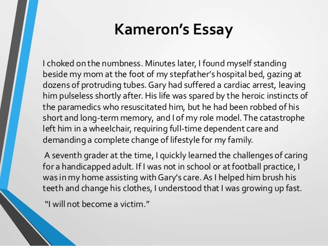 How to start an essay about yourself