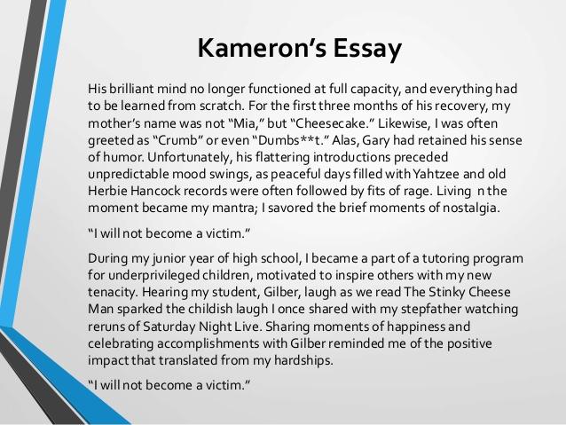 winning college application essays