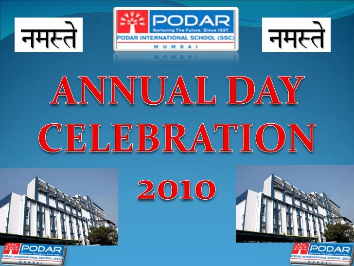 Final annual day celebration