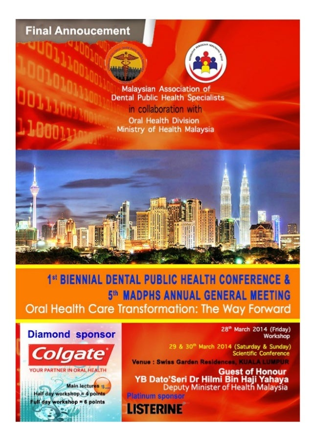 Brochure  1st Biennial Dental Public Health Conference and MADPHS AGM