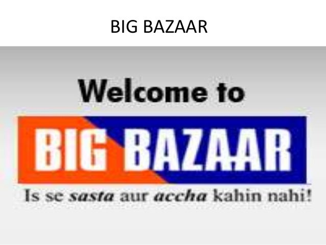big bazaar stinks So no wonder that, when faced with the big questions – am i ugly am i stupid  do i smell – we put our faith in machines and while sliding a.