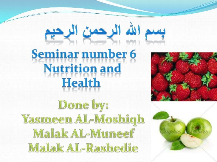 Final copy of our seminar
