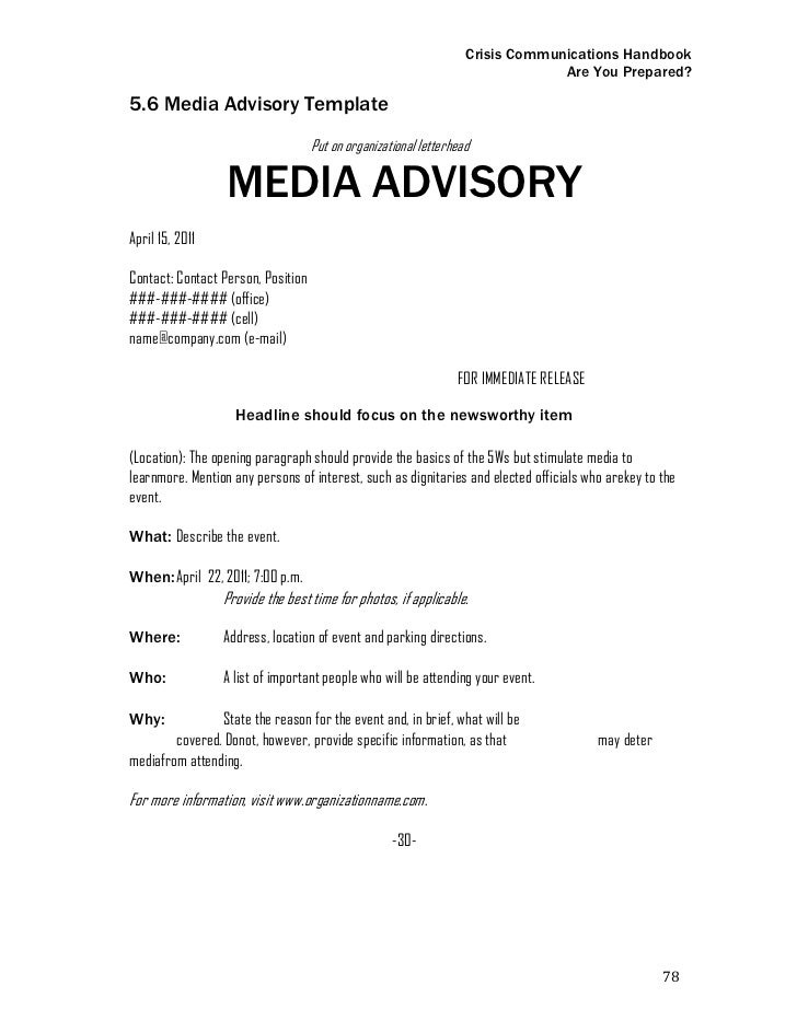 media alert template final crisis communications handbook