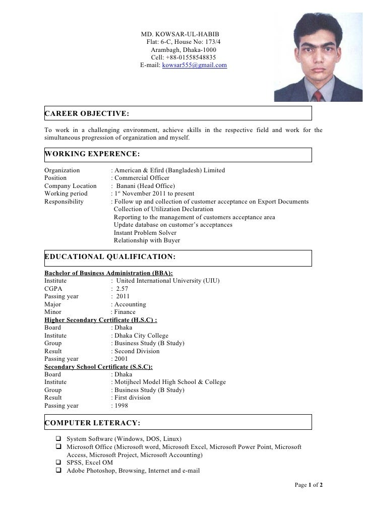 Cv Format For Job In Bangladesh Cv Example