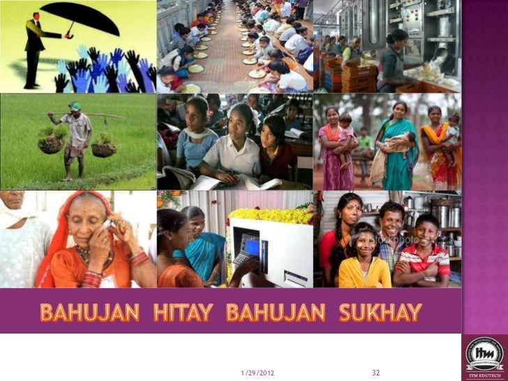 role of education in rural development in india essay