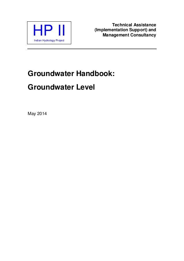 Final gw handbook 180514