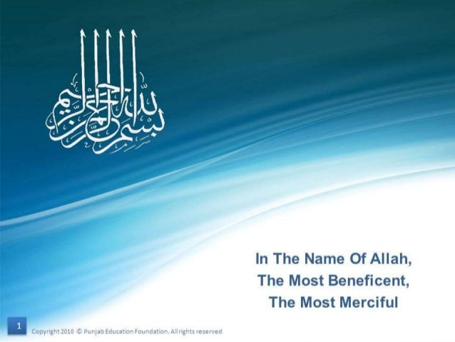 a description of islam on the name of allah the beneficent the merciful In the name of allah, the merciful, the beneficent is a description of the details of the support the parties that espouse the real islamic trend.