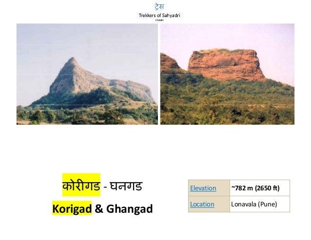 Elevation ~782m (2650ft)कोरीगड ‐ घनगड Location Lonavala(Pune) Korigad&Ghangad