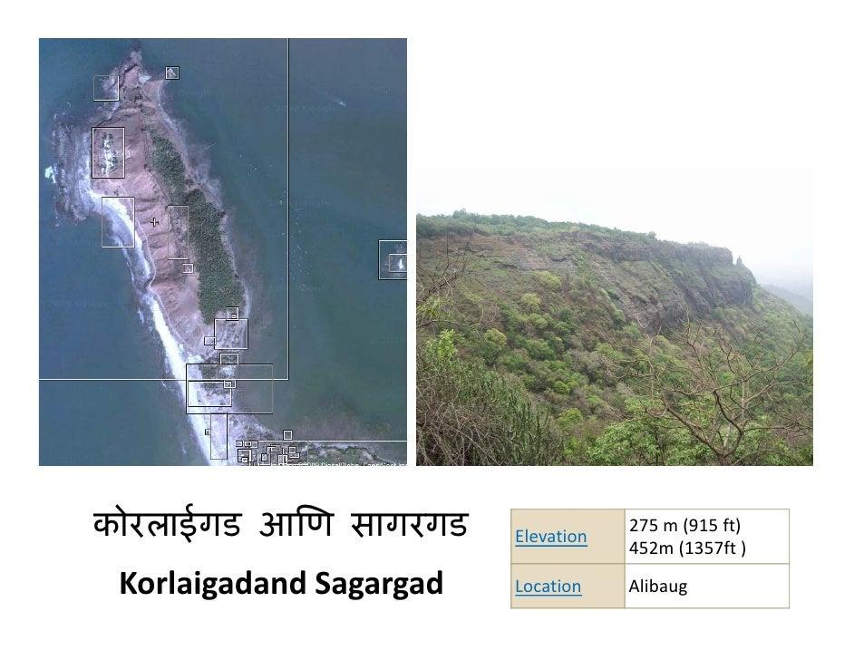 Sagargad and Korlaigad