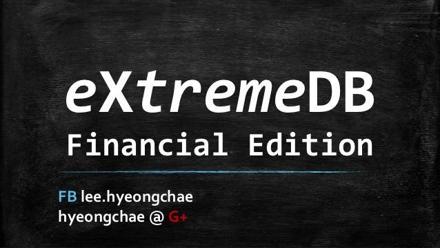 eXtremeDBFinancial EditionFB lee.hyeongchaehyeongchae @ G+